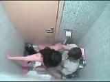 Caught Having Sex On Toilet